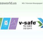CDC 백신 접종 현황, 한국어 사이트 운영