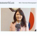대선까지 1년, 선관위 재외선거 담당영사 파견