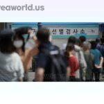 7월1일부터 한국여행 자가격리면제서 신청 가능