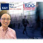 한인기업 Ko & Yun 회계법인