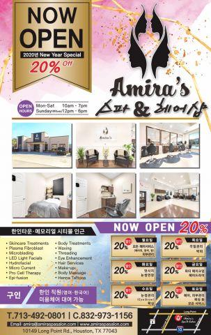 Amira Spa&Salon-2020-02.jpg