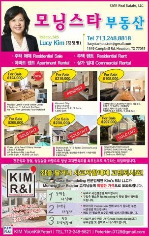 70-모닝스타부동산-2020-0228.jpg